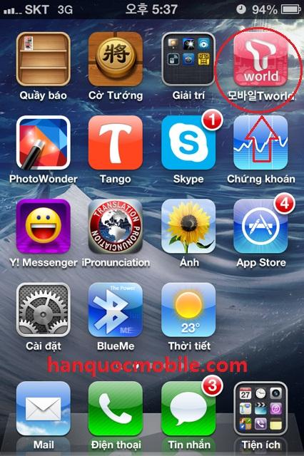 """Phần mềm kiểm tra tiền hàng tháng trên Smartphone """" Mạng SK Telecom """""""